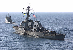 The USS Cole after the bombing in 2000.  http://en.wikipedia.org/wiki/USS_Cole_bombing